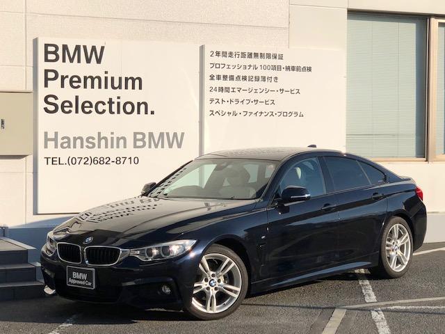 BMW 420iグランクーペ Mスポーツ 認定保証・白レザー・シートヒーター・アクティブクルーズコントロール・レーンディパーチャーウォーニング・ブレーキ軽減システム・SOSコール・バックカメラ・PDCセンサー・純正HDDナビ・純正AW・F36