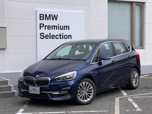 2シリーズ(BMW) 218iアクティブツアラー ラグジュアリー 中古車画像