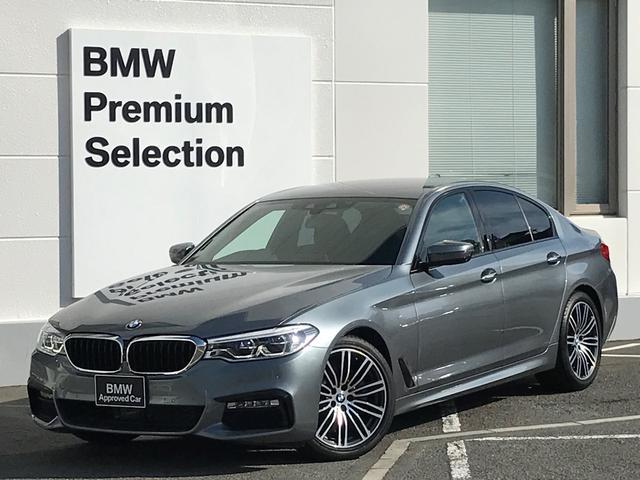 BMW 5シリーズ 523d Mスポーツ認定保証レーンキープACC全周囲カメラ