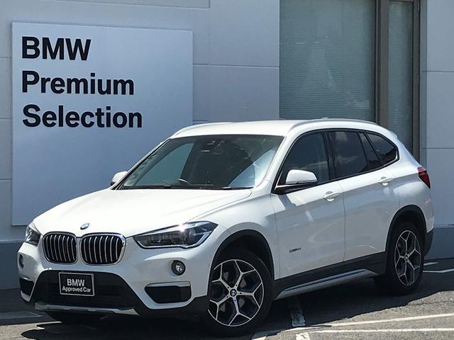 BMW X1 sDrive 18i xライン コンフォートパッケージ・電動リアゲートオペレーション・フロントシートヒーター・社外地デジチューナー・LEDヘッドライト・純正HDDナビ・ミュージックプレイヤー接続可能・衝突軽減ブレーキ・スマートキー・