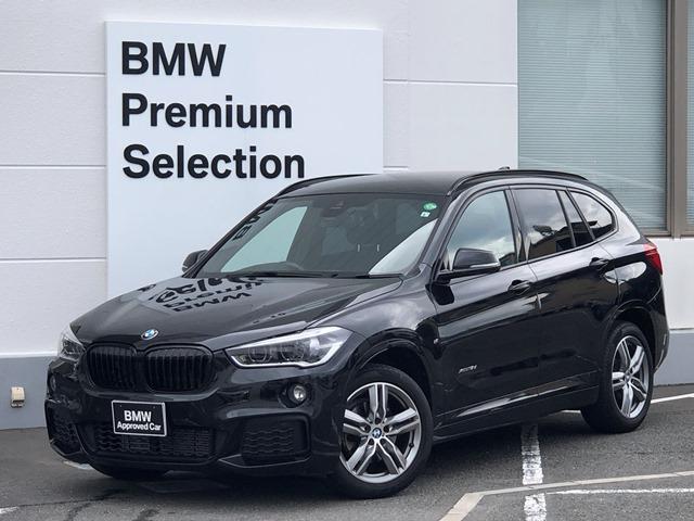 BMW X1 xDrive 18d MスポーツコンフォートPセーフティーP