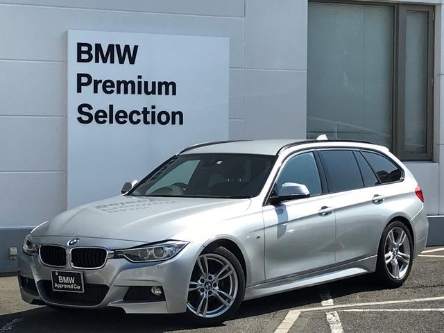 BMW 3シリーズ 320dブルーパフォーマンス ツーリング Mスポーツ ・純正HDDナビ・純正AW・バックカメラ・クルーズコントロール・ミラーETC・パドルシフト・コンフォートアクセス・電動トランク・インテリジェントセイフティ・ミュージックサーバー・PDCセンサー・F31
