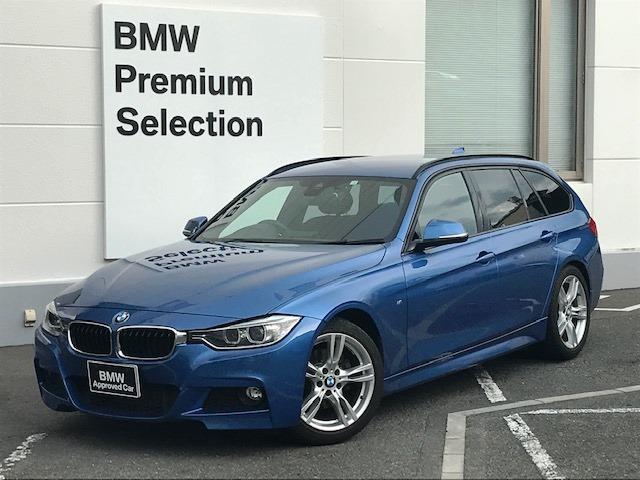BMW 3シリーズ 320d Mスポーツ ・キセノンヘッドライト・クルーズコントロール・バックカメラ・純正HDDナビ・パドルシフト・ミュージックサーバー・コンフォートアクセス・純正アルミホイール・電動トランク・パワーシート・USB端子・F31