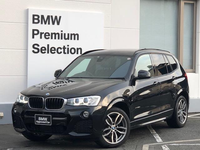 BMW xDrive 20d Mスポーツ ・モカレザーシート・シートヒーター・アクティブクルーズコントロール・純正HDDナビ・フルセグTV・電動シート・電動リアゲート・バックカメラ・PDCセンサー・純正AW・ミラーETC・ブレーキ軽減システム