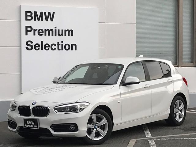 BMW 1シリーズ 118d スポーツ ・クルーズコントロール・純正HDDナビ・バックカメラ・PDCセンサー・インテリジェントセーフティー・LEDヘッドライト・コンフォートアクセス・純正AW・オットマン・ミラーETC・ブレーキ軽減システム・
