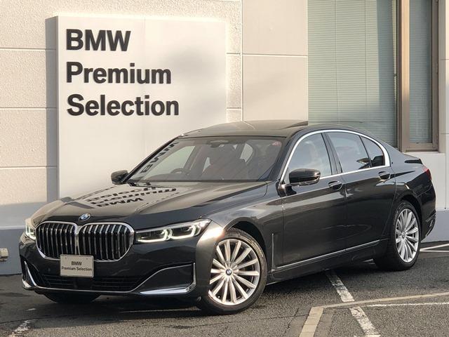 BMW 7シリーズ 750i xDrive ラグジュアリー リアコンフォートパッケージ・コンフォートエクセレンスパッケージ・レザーフィニッシュダッシュボード・マッサージ機能付フロント・リアシート・BOWERS&WILKINNS・ナイトビジョン・コニャックレザー