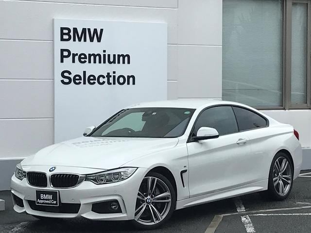 BMW 435iクーペ Mスポーツ 直列6気筒ターボ・コーラルレッドレザー・アクティブクルーズ・インテリジェントSF・パドルシフト・純正HDDナビ・純正AW・シートヒーター・バックカメラ・PDCセンサー・ミラーETC・LEDヘッドライト