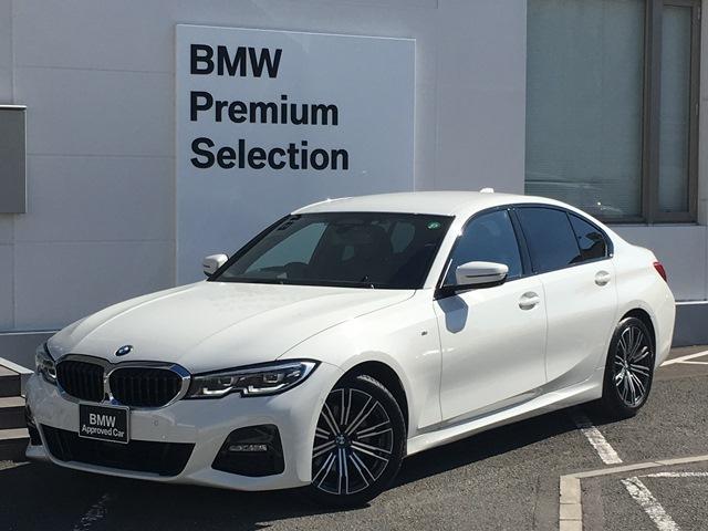 BMW 320i Mスポーツ ワンオーナー・全周囲カメラ・コンフォートアクセス・オートトランク・アンビエントライト・ハーフレザー・地デジ・純正HDDナビ・バックカメラ・おくだけ充電・ACC・LEDヘッドライト・ETC・G20