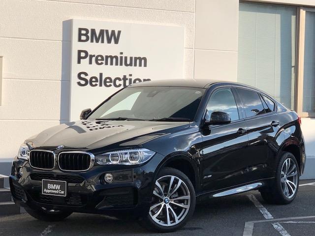 BMW xDrive 35i Mスポーツ アクティブクルーズコントロール・ブレーキ軽減システム・レーンチェンジウォーニング・SOSコール・ヘッドアップディスプレイ・バックカメラ・全周囲カメラ・前後PDCセンサー・黒革・シートヒーター・LED・