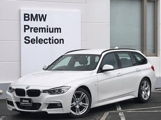 BMW 3シリーズ 320dツーリング Mスポーツ 1オーナー・アクティブクルーズコントロール・インテリジェントセーフティー・純正HDDナビ・純正AW・地デジ・ミラーETC・キセノンヘッドライト・バックカメラ・障害物センサー・電動リアゲート・MTモード