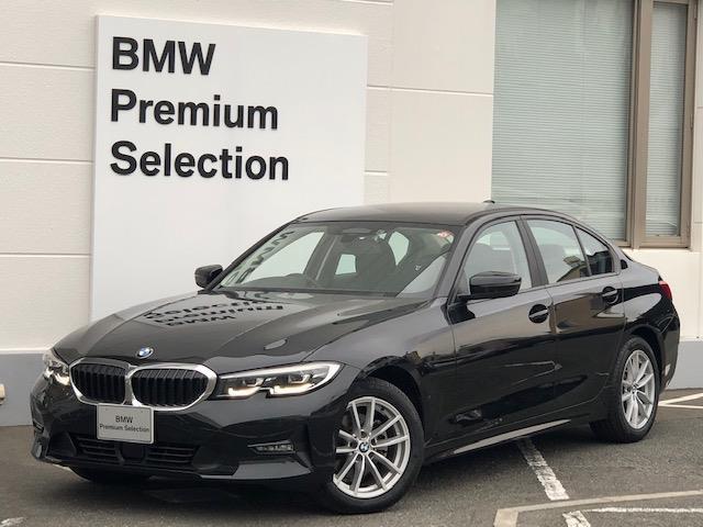 BMW 3シリーズ 320d xDrive プラスパッケージ・パーキングアシストプラス・全周囲カメラ・PDCセンサー・ブレーキ軽減システム・アクティブクルーズコントロール・LEDヘッドライト・シートヒーター・純正17インチアルミ・ミラーETC