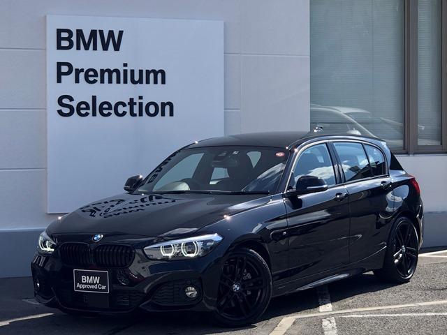 BMW 118i Mスポーツ エディションシャドー ・認定保証・限定車・アップグレードP・HiFiスピーカー・電動シート・ダコタ黒レザーシート・シートヒーター・パーキングサポート・LEDライト・アクティブクルーズコントロール・黒キドニーグリル・F20