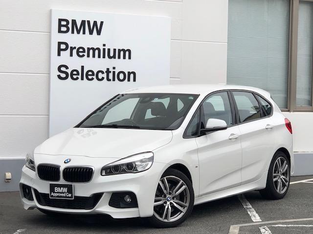 BMW 2シリーズ 225i xDriveアクティブツアラー Mスポーツ 純正HDDナビ・バックカメラ・PDCセンサー・4WD・ブレーキ軽減システム・レーンディパチャーウォーニング・SOSコール・コネクティッドドライブ・電動シート・LEDヘッドライト・オートトランク・純AW