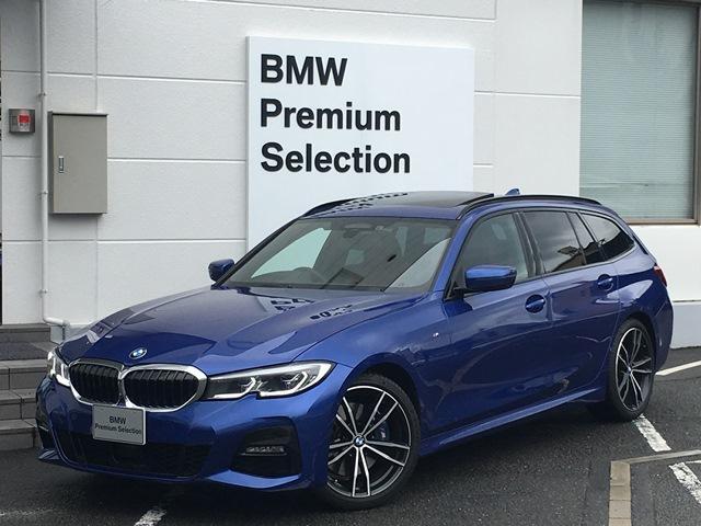BMW 330iツーリング Mスポーツ 1オーナー・サンルーフ・ファストトラックPKG・イノベーションPKG・ハーマンカードン・コンフォートPKG・タルトゥーフォメリノレザー・全周囲カメラ・ヘッドアップディスプレイ・ACC・シートヒーター