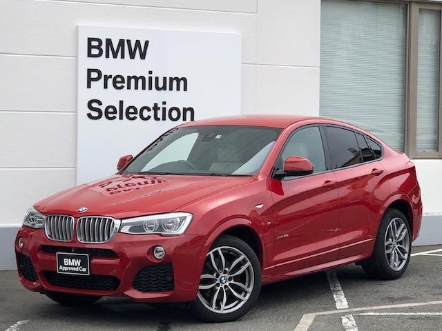 BMW xDrive 35i Mスポーツ ハーマンカードンスピーカー・LEDヘッドライト・純正HDDナビ・バックカメラ・全周囲カメラ・前後PDCセンサー・全席シートヒーター・白革・地デジ・パドルシフト・電子シフト・クルーズコントロール・SOS