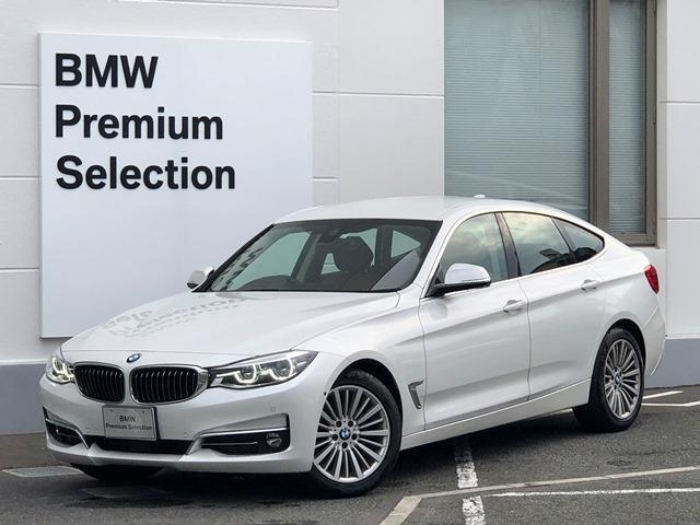 BMW 320d xDriveグランツーリスモラグジュアリー 認定保証・後期LCIモデル・コニャックレザー・LEDライト・4WD・レーンチェンジウォーニング・電動リアゲート・アクティブクルーズ・衝突軽減ブレーキ・ミラーETC・バックカメラ・PDCセンサー・F34