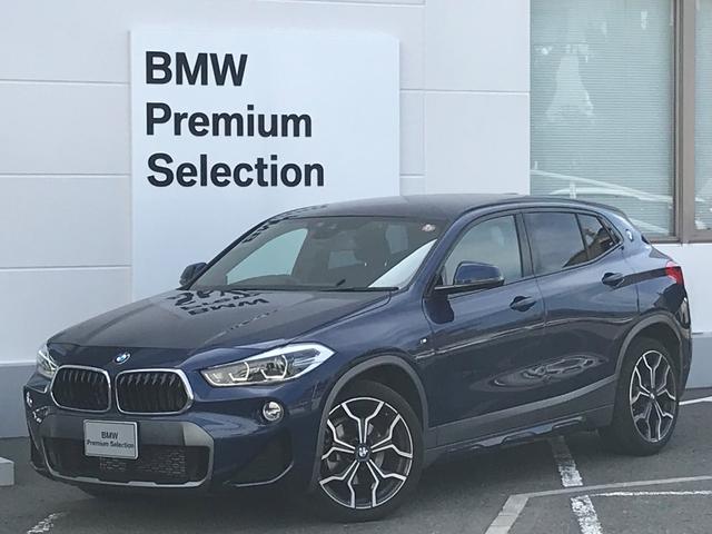 BMW xDrive 18d MスポーツX コンフォートパッケージ・アドバンスドアクティブセーフティー・純正HDDナビ・純正AW・ミュージックサーバー・LEDヘッドライト・バックカメラ・PDCセンサー・ブレーキ軽減システム・コンフォートアクセス