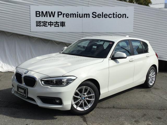 BMW 118i ・認定保証・プラスパッケージ・パーキングサポート・ワンオーナー・ミラーETC・LEDライト・SOSコール・オートライト・アイドリングストップ・純正アルミ・PDCセンサー・バックカメラ・F20