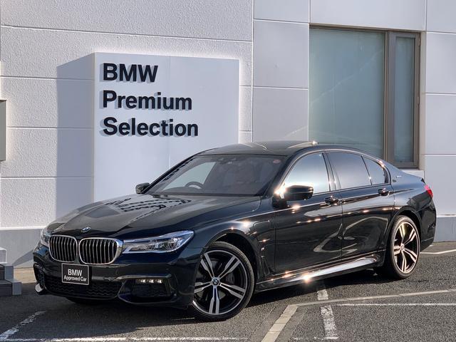 BMW 7シリーズ 740eアイパフォーマンス Mスポーツ アダプティブLED・地デジ・20インチAW・フロント・リアシートヒーター・シートエアコン・マッサージシート・電動ガラスサンルーフ・電動リアゲート・ヘッドアップディスプレイ・ACC・全周囲カメラ・G11