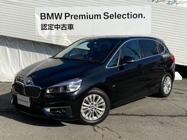 BMW 218iアクティブツアラー ラグジュアリー サドルブラウンレザー・電動シート・シートメモリー・フロントシートヒーター・純正HDDナビ・LEDヘッドライト・ミラー内臓ETC・パーキングサポート・バックカメラ・PDCセンサー・衝突軽減ブレーキF45