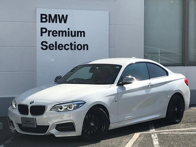 BMW M240iクーペ ・赤レザー・クルーズコントロール・LEDヘッドライト・インテリジェントセーフティー・シートヒーター・パーキングアシスト・パドルシフト・純正HDDナビ・バックカメラ・PDCセンサー・ミラーETC・F22