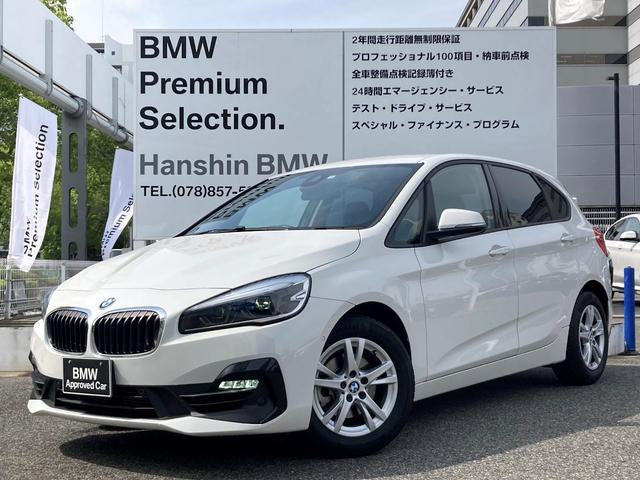 BMW 218iアクティブツアラー プラスパッケージ・パーキングサポート・純正HDDナビ・バックカメラ・ミラー内臓ETC・LEDヘッドライト・CD・DVD再生・ブルートゥース・キーレス・衝突軽減ブレーキ・障害物センサー・オートACF45