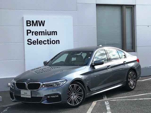 BMW 530e Mスポーツ 純正HDDナビ・ミュージックサーバー・レーンキープ・アクティブクルーズコントロール・LEDヘッドライト・アイボリーレザー・シートヒーター・パワーシート・電動トランク・バックカメラ・PDCセンサーG30