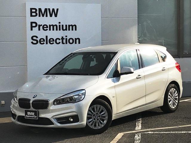 BMW 218iアクティブツアラー ラグジュアリー ・アクティブクルーズコントロール・LEDヘッドライト・ブラウンレザー・シートヒーター・パワーシート・電動トランク