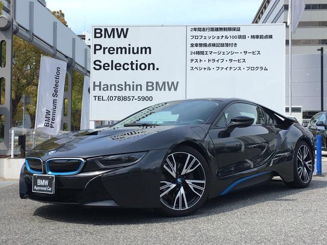BMW ベースグレード ・オプション20インチアルミ・黒革・コンフォートアクセス・左ハンドル・バックカメラ・全周囲カメラ・前後PDCセンサー・LEDヘッドライト・ブレーキ軽減・ミラーETC・ハーマンカードンスピーカー・SOS