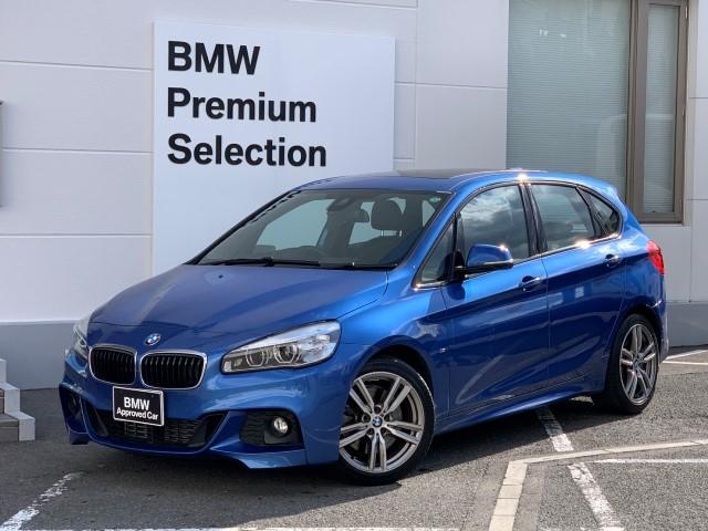 BMW 2シリーズ 225i xDriveアクティブツアラー Mスポーツ ハーマンカードンスピーカー・パノラマサンルーフ・ACC・ヘッドアップディスプレイ・ブラックレザー・シートヒーター・電動リアゲート・ミラー内臓ETC・xDrive四輪駆動システム・LEDヘッド・F45