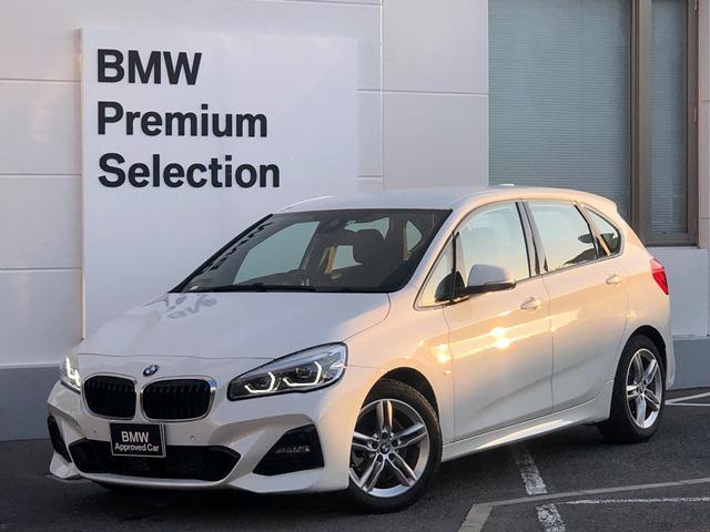 BMW 218d xDriveアクティブツアラー Mスポーツ ・パーキングサポート・パワートランク・バックカメラ・PDCセンサー・純正HDDナビ・純正AW・ミュージックサーバー・ブレーキ軽減システム・ステップトロニック・ミラーETC・アイドリングストップ・F45