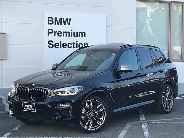 BMW M40d ワンオーナー・セレクトパッケージ・パノラマサンルーフ・ハーマンカードンスピーカー・ブラックレザーシート・前後シートヒーター・地デジ・純正21インチAW・アイドリングストップ・ステップトロニック・G01