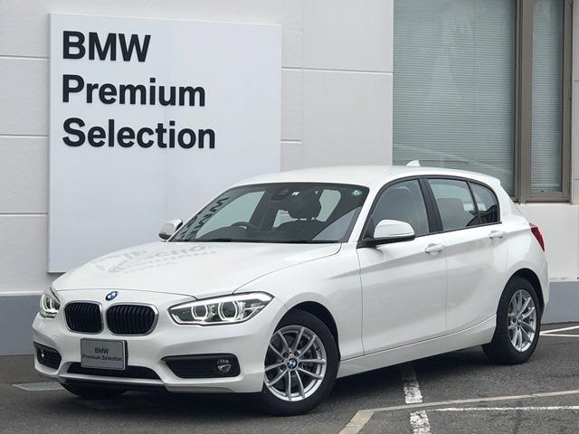 BMW 118i ・認定保証・弊社元デモカー・プラスパッケージ・ドライビングアシスト・LEDライト・ミラーETC・クルーズコントロール・純正HDDナビ・衝突軽減ブレーキ・レーンディパーチャーウォーニング・F20