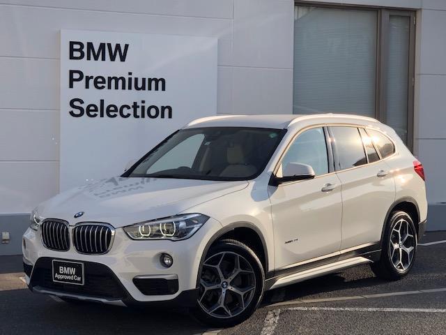 BMW xDrive 20i xライン オイスターレザー・シートヒーター・SOSコール・アクティブクルーズコントロール・LEDヘッドライト・ブレーキ軽減・レーンディパチャーウォーニング・SOSコール・コネクティッドドライブ・ヘッドアップD