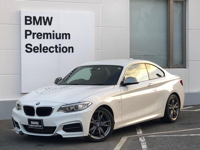 BMW M235iクーペ ・直列6気筒ターボ・6速MT・ワンオーナー・ハーマンカードンスピーカー・ブラックレザーシート・シートヒーター・キセノンヘッドライト・クルーズコントロール・パワーシート・純正18インチAW・インテリSF