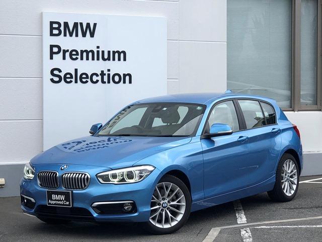 BMW 118d ファッショニスタ ・弊社元デモカー・認定保証・アップグレード・オイスターレザー・ACC・バックカメラ・PDCセンサー・衝突軽減ブレーキ・レーンディパーチャーウォーニング・ミラーETC・電動シート・シートヒーター・F20