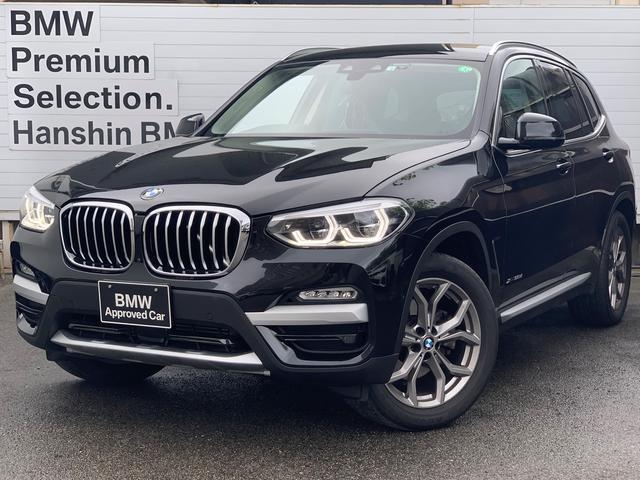 BMW xDrive 20d Xライン ・アクティブクルーズコントロール・ブレーキ軽減システム・レーンディパチャーウォーニング・SOSコール・コネクティッドドライブ・モカレザー・LEDヘッドライト・オートトランク・全周囲カメラ・バックカメラ
