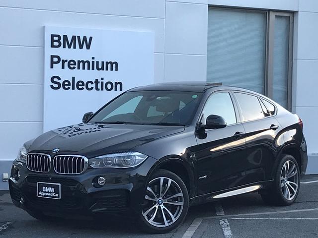 BMW xDrive 50i Mスポーツ ・1オーナー・デザインピュアエクストラヴァカンスインテリア・サンルーフ・純正20インチAW・ソフトクローズ・全周囲カメラ・地デジ・コンフォートパッケージ・純正HDDナビ・パワートランク・LEDヘッド・