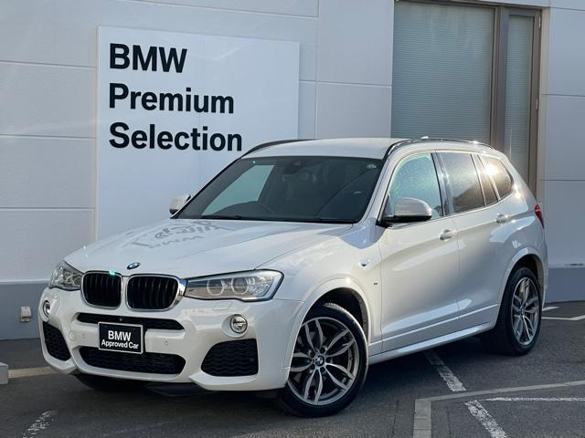BMW xDrive 20d Mスポーツ 純HDDナビ・バックカメラ・PDCセンサー・ブレーキ軽減システム・レーンディパチャーウォオーニング・SOSコール・コネクティッドドライブ・シートヒーター・地デジ・ミラーETC・オプション19インチAW