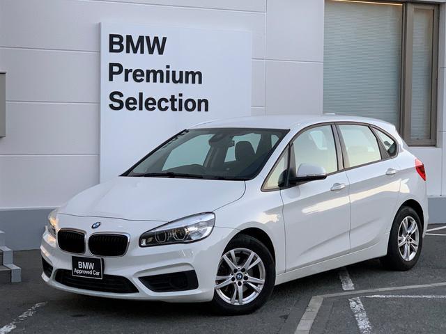 BMW 2シリーズ 218dアクティブツアラー LEDヘッドライト・パーキングサポート・バックカメラ・PDCセンサー・衝突軽減ブレーキ・ETC車載機・純正HDDナビ・外部機器接続可能・F45
