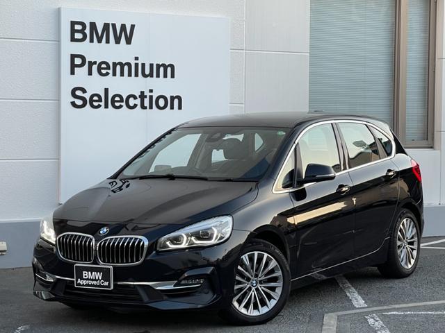 BMW 218iアクティブツアラー ラグジュアリー ・アクティブクルーズコントロール・ヘッドアップディスプレイ・オートトランク・シートヒーター・電動シート・LEDヘッド・ブレーキ軽減・レーンディパチャーウォーニング・SOS・コンフォートアクセス・F45