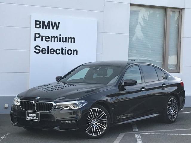 BMW 5シリーズ 530e Mスポーツアイパフォーマンス ・認定保証・黒レザー・シートヒーター・LEDライト・全周囲カメラ・電動リアゲート・ACC・地デジ・電動シート・レーンキープ・ミラーETC・衝突軽減ブレーキ・レーンディパーチャーウォーニング・G30
