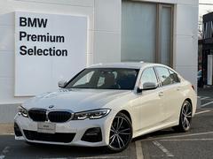 BMW320d xDriveMスポーツハイラインパッケージ
