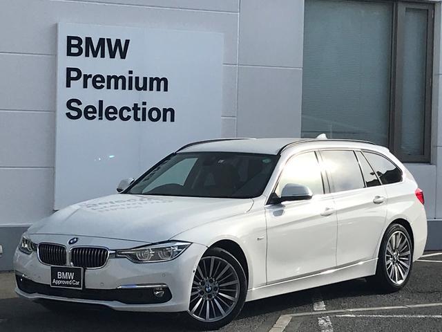 BMW 320iラグジュアリー ・アクティブクルーズコントロール・ブレーキ軽減・レーンチェンジウォーニング・SOS・コネクティッドドライブ・オートトランク・純正HDDナビ・LEDヘッドライト・オプションAW・茶レザー・シートヒーター