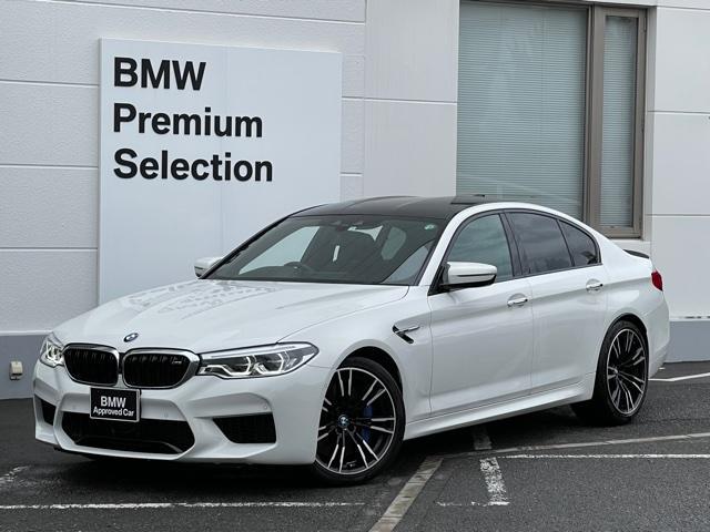 BMW M5 ・純正HDDナビ・全周囲カメラ・前後PDCセンサー・ブレーキ軽減・レーンチェンジウォーニング・SOSコール・ブラックレザーシート・シートエアコン・シートヒーター・レーンキープアシスト・ハーマンカードン