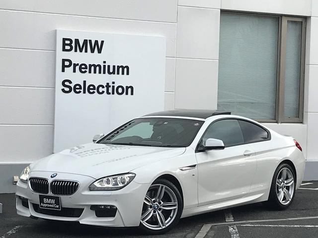 BMW 6シリーズ 640iクーペ Mスポーツ ・ブラックレザーシート・サンルーフ・LEDヘッドライト・ブレーキ軽減システム・レーンディパーチャーウォーニング・バックカメラ・PDCセンサー・純正HDDナビ・純正AW・シートヒーター・ミラーETC・