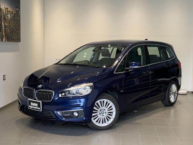 BMW 218iグランツアラー ラグジュアリー ・認定保証・コンフォートパッケージ・アドバンスパーキングサポート・黒レザー・シートヒーター・電動シート・電動リアゲート・LEDライト・衝突軽減ブレーキ・レーンディパーチャーウォーニング・ミラーETC