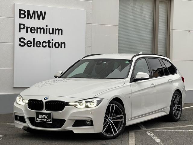 BMW 318iツーリング Mスポーツ エディションシャドー ・黒レザー・マルチメーター液晶ディスプレイ・Bカメ・前後PDCセンサー・LEDヘッドライト・タッチパネルナビ・オプション19インチアルミ・ワンオーナー・後期モデル・オートトランク・レーンチェンジF31