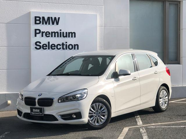 BMW 218iアクティブツアラー ラグジュアリー ・認定保証・ワンオーナー・黒レザー・シートヒーター・電動シート・電動リアゲート・バックカメラ・PDCセンサー・LEDライト・純正AW・衝突軽減ブレーキ・レーンディパーチャーウォーニング・ミラーETC