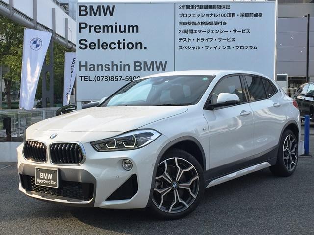 BMW xDrive 20i MスポーツX ・アクティブクルーズコントロール・オートトランク・LEDヘッドライト・純正HDDナビ・ミラーETC・シートヒーター・ヘッドアップディスプレイ・パドルシフト・純正AW・ブレーキ軽減システム・SOSコール